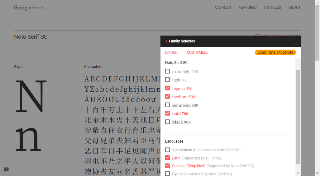 hexo-theme-next-google-fonts-select.png