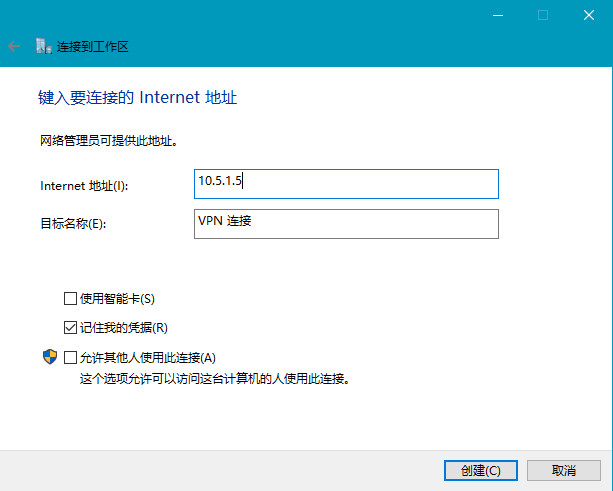 internet-service-in-yuquan-15.jpg