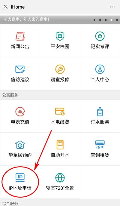 internet-service-in-yuquan-4.jpg